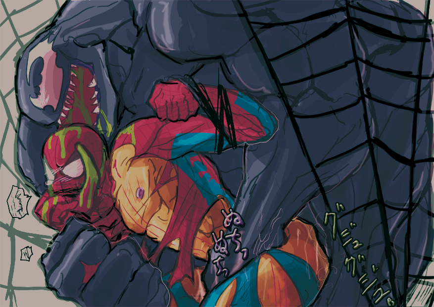 symbiote web spider shadows man of characters Electric tale of pikachu uncensored