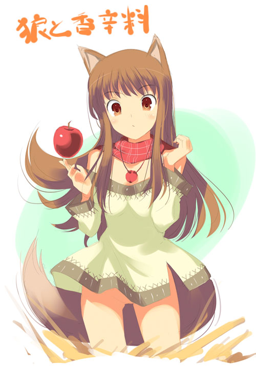 and spice wolf House party the game katherine