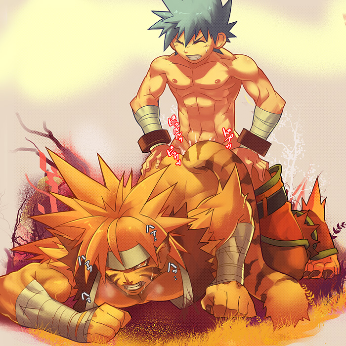 breath garr fire 3 of The legend of jenny and renamon