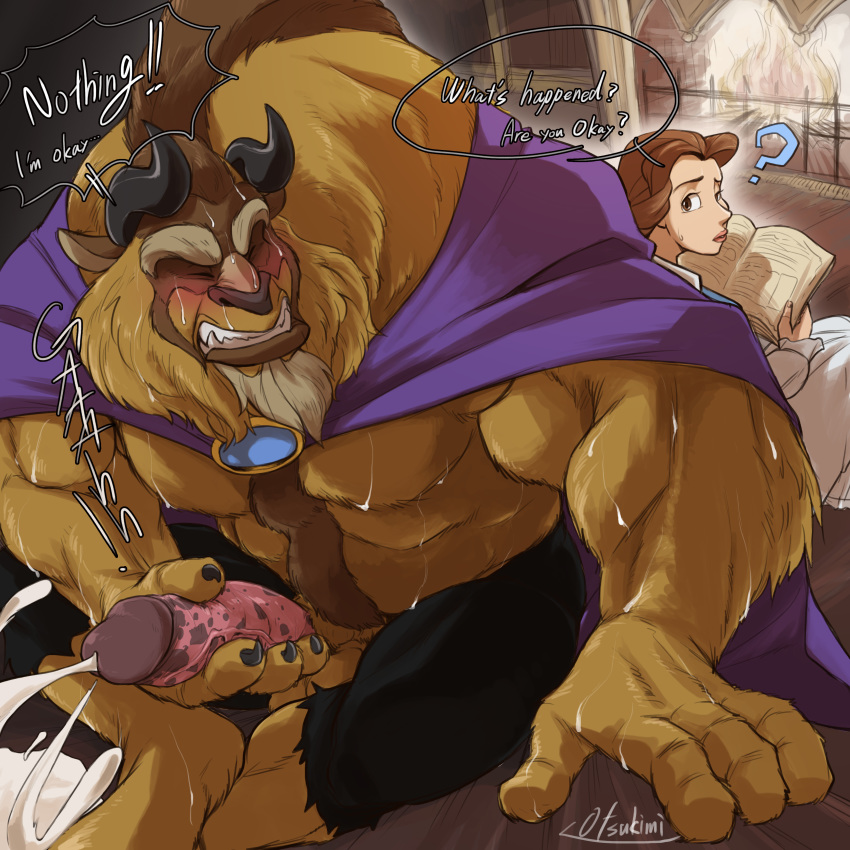 belle the beauty naked and beast Wubba dubba dubba is that true