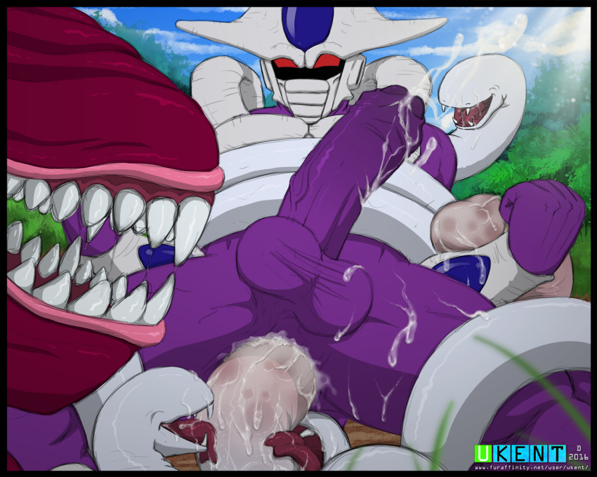 ball and dragon gine bardock Who is meena in the movie sing